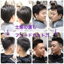 2019年変革の始まる年士業のヘアスタイルも変わる年の記事に添付されている画像