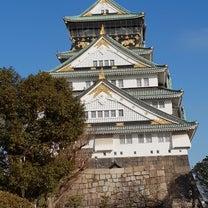 大阪城の記事に添付されている画像