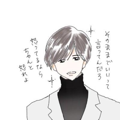 1/17ハッピー報告シェア♡の記事に添付されている画像