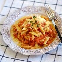* 時短!チキントマトのペンネパスタ♪の記事に添付されている画像