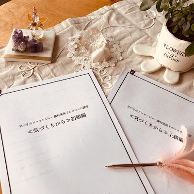 ☆愛するということ②☆の記事に添付されている画像