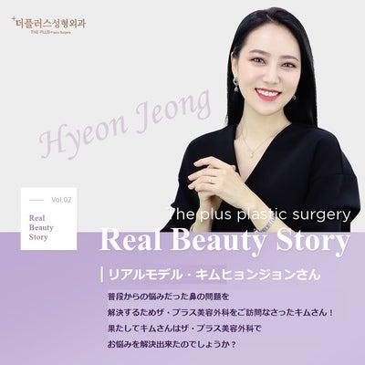 ザ・プラス美容外科のリアルストーリー★:韓国整形ブログの記事に添付されている画像
