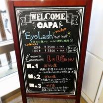 ☆Big MAHALO❤️CUT&トリートメントでツルツルピカピカ~!!!☆彡の記事に添付されている画像