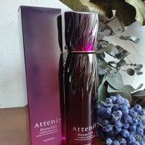 アテニアの新「ドレスリフト」より、高密度のハリが目覚める化粧水が誕生!の記事に添付されている画像