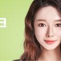 #韓国美容整形の画像