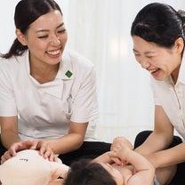 ベビーマッサージはママと赤ちゃんの癒しの時間。にこにこ、う〜っとり。の記事に添付されている画像