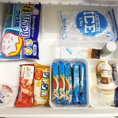 おうちイタリアンと空っぽ冷蔵庫の記事に添付されている画像