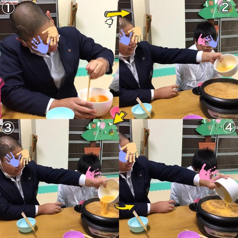 o1080108014340413428 - ♪12月10日(月)♪toiro戸塚