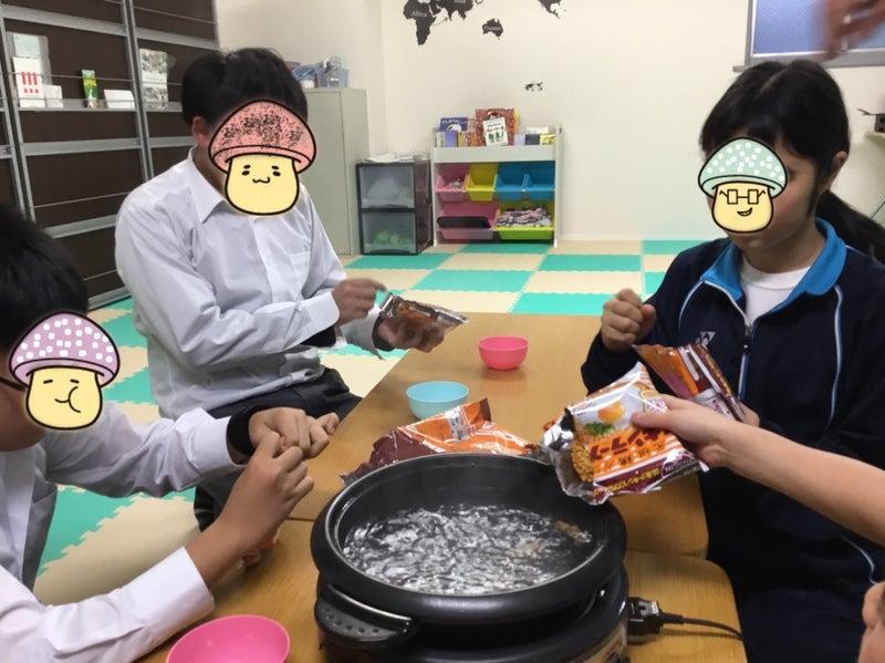 o1080080914340413394 - ♪12月10日(月)♪toiro戸塚