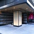 #京都四条の画像