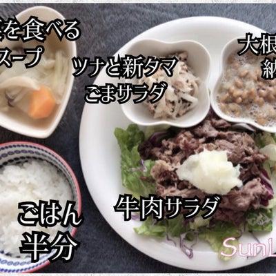 ダイエット中の食事制限は意味がないの記事に添付されている画像