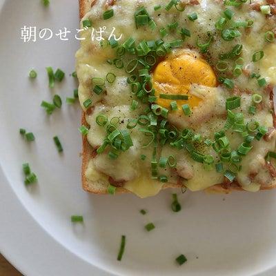 朝のせごはん・寝坊しても作れる?!簡単美味しいトーストアレンジの記事に添付されている画像