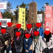 初詣ハイキング 上賀茂神社から下鴨神社 その1の記事に添付されている画像