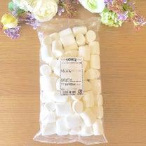 マシュマロフォンダントを作る時の2つの食材♡の記事に添付されている画像