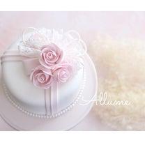 ☆New lesson☆ ローズ&リボン リングピロークレイケーキの記事に添付されている画像