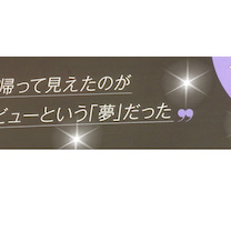 紫耀くん♡デビュー1周年おめでとう!の記事に添付されている画像