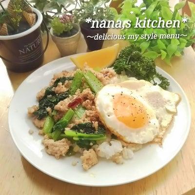 簡単10分cookごはん♥️鶏ひき肉と小松菜のアジアン炒めごはん♥️の記事に添付されている画像