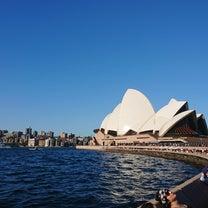 オーストラリア ~帰国・最後にハプニング~の記事に添付されている画像