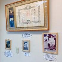 勲五等瑞宝章の記事に添付されている画像