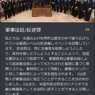 Qmap グローバルテーマの記事に添付されている画像