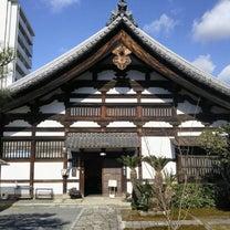 京の冬の旅 日蓮宗本法寺の記事に添付されている画像