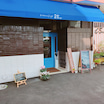 「キッチン&カフェ25 ニーゴ 」鈴丸丁 ぶらくり 和歌山