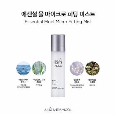 こんなん理想的♡また韓国購入品が当たり!の記事に添付されている画像