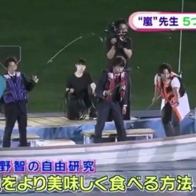 梅田でのアラシゴト♡の記事に添付されている画像