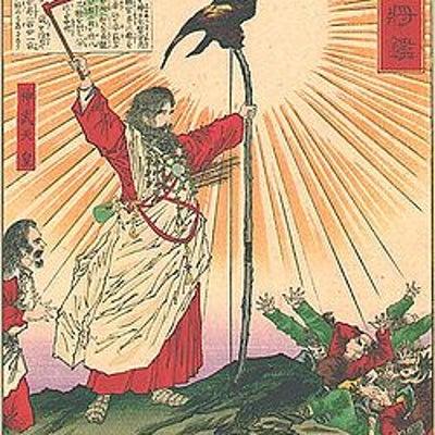 龍神が導く瀧神社の記事に添付されている画像