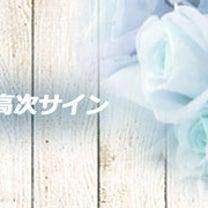季節外れの訪問者・トンボのスピリチュアル幸運メッセージの記事に添付されている画像