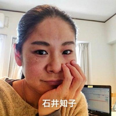 アトランティスエンジェルセラピスト認定ヒーラー石井知子さんからみなさまへ。の記事に添付されている画像