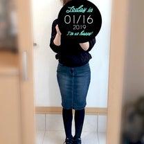 カラダの変化!!体重より、ボディライン♡の記事に添付されている画像