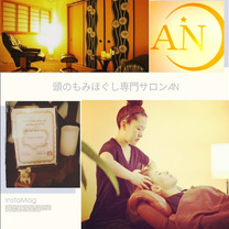 ☆ANの全メニューのご紹介☆の記事に添付されている画像