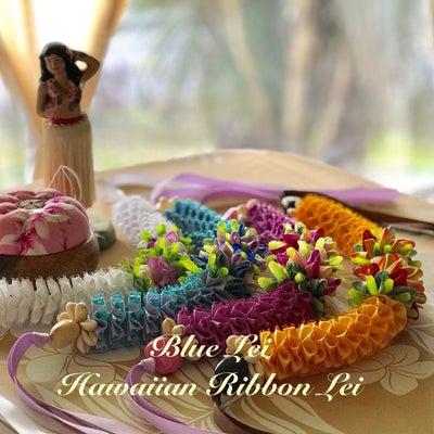 「色」カラー*ハワイアンリボンレイの記事に添付されている画像