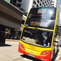 #香港空港 までの #バスからの景色 #公车 #到机场 #旅游 #回国の記事に添付されている画像