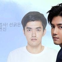 [韓国メンズ整形]俳優級の美男に大変身!?バノバギ美容外科のREAL STORYの記事に添付されている画像