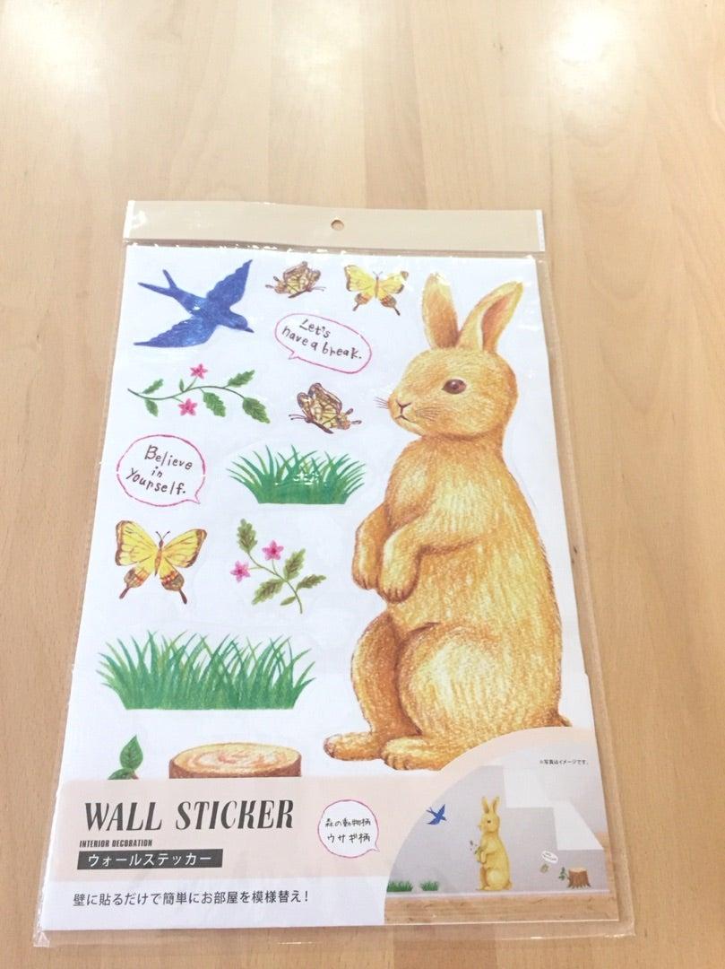 セリアの壁紙ステッカーが想像以上に可愛くて使えるのでお勧めしとく