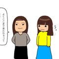 #宮澤那名子の画像
