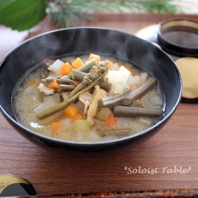 津軽の郷土料理! 野菜たっぷりのお味噌汁『けの汁』の記事に添付されている画像