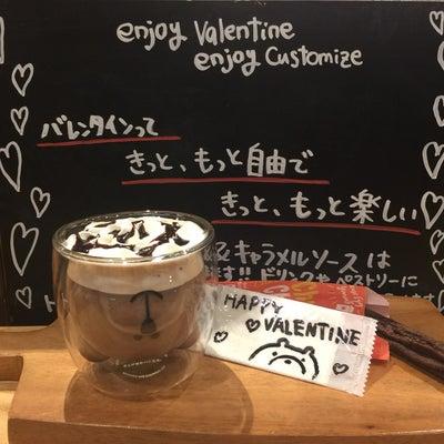 【スタバの新作】コーヒー カスタマニア ココを飲んでみた♡の記事に添付されている画像