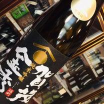 雄町米の深い味わいが食との相性抜群です!広島県・賀茂金秀(かもきんしゅう)の記事に添付されている画像
