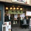 ラーメンと定食と酒~美味創房 玄 三ノ輪本店@三ノ輪