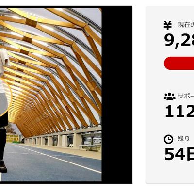 """""""「乙武さんを歩かせたい」by キンコン西野""""の記事に添付されている画像"""