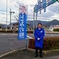 #とみの和憲の画像