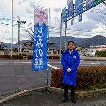 立憲香川県連ロゴ入りベンチコートの記事に添付されている画像