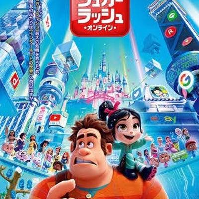 1月17日(木) ハイクオリティ☆彡&きいさんブログ♪の記事に添付されている画像