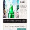 えーーーっ⁈ソウルへ500円で行ける「エアーソウル サイダー特価」