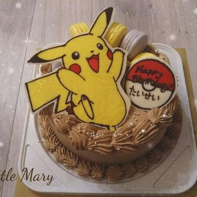 バースデーケーキ☆ピカチュウの記事に添付されている画像