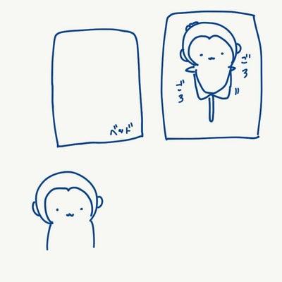 【韓国旅行編】<10話> どうしても起こされたいの記事に添付されている画像