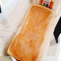 母が持って来てくれたのは乃が美のパンと【期間限定のアレです】の記事に添付されている画像
